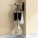 奧克斯免打孔廚房墻壁收納置物架旋轉掛鉤鍋鏟廚具用品壁掛式刀架 快速出貨