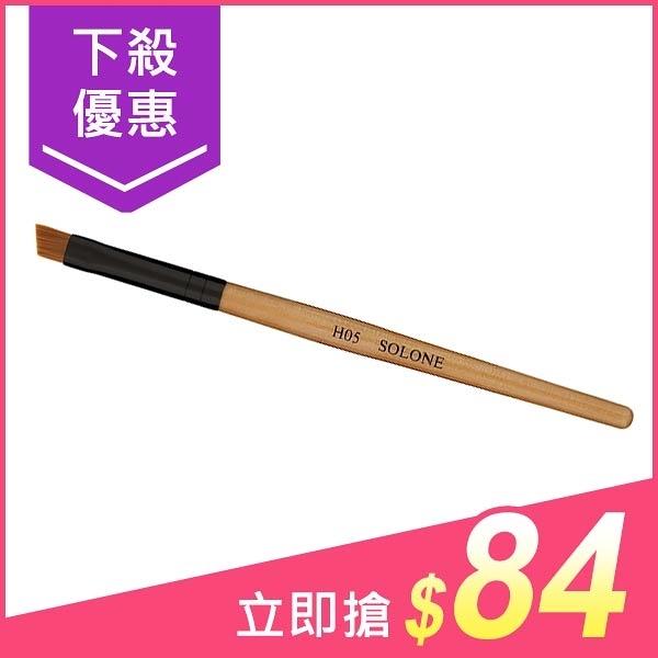 Solone H05 專業多功能斜刷【小三美日】原價$99