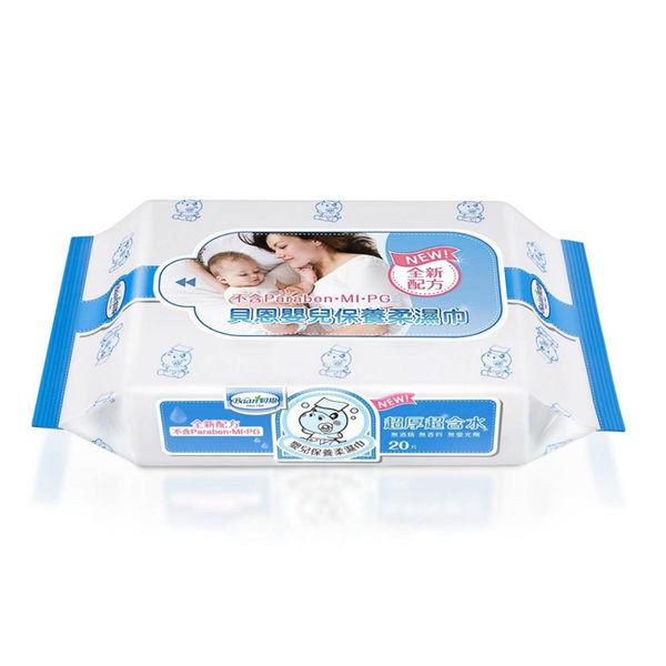 【奇買親子購物網】貝恩Baan NEW嬰兒保養柔濕巾20抽1入