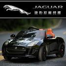 捷豹 Jaguar 原廠授權 雙驅兒童電動車 烤漆黑