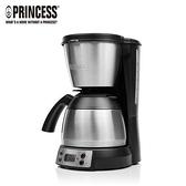 PRINCESS 荷蘭公主 246009 不鏽鋼保溫壺咖啡機【原價1990,限時特惠】