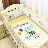 嬰兒床床圍夏季透氣防撞四季通用嬰兒床圍夏季透氣防撞寶寶床圍 美芭