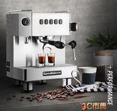 格米萊 CRM3018意式專業半自動家用商用咖啡機高壓蒸汽3鍋爐雙泵 mks免運