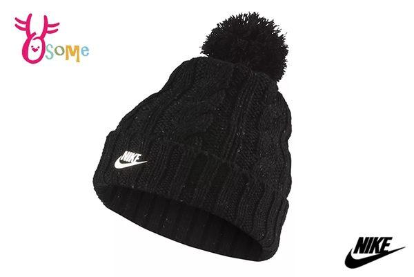 NIKE SPORTSWEAR 針織毛帽 潮流穿搭 冬季禦寒 毛線帽 A0486#黑色◆OSOME奧森童鞋