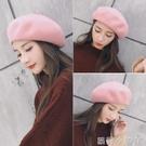 貝雷帽女士秋冬日系針織蓓蕾帽英倫復古網紅韓版潮百搭羊毛八角帽 蘿莉新品