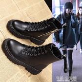 馬丁靴女新款英倫風百搭加絨機車靴黑色冬季潮ins街頭酷短靴 雙十二全館免運