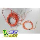 [玉山最低比價網] 光纖線 LC/PC-LC/PC,SM,2mm,DX 3M