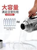 熱水壺 熱水瓶家用開水瓶暖壺水壺學生宿舍用大容量外殼暖水瓶茶瓶保溫瓶 宜品