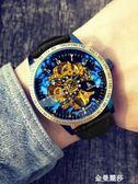 手錶男士機械錶男錶全自動鏤空運動潮流學生防水夜光特種兵HM 金曼麗莎