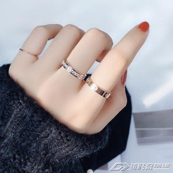 鈦鋼玫瑰金食指戒指女個性情侶對戒男指環日韓簡約潮人學生刻字  潮流前線