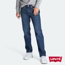 Levis 男款 514 低腰直筒牛仔褲...