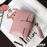 女款錢包新款卡包一體包多功能短款小清新摺疊可愛韓版潮   時尚芭莎