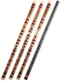 周邊同款竹笛子樂器