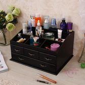 聖誕交換禮物 梳妝台桌面木質化妝品收納盒 大號抽屜式護膚儲物箱木制首飾品盒xw