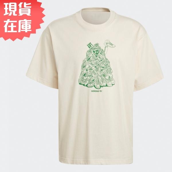 【現貨】ADIDAS Stan Smith 男裝 短袖 休閒 三葉草 鞋子塗鴉 純棉 米【運動世界】GQ8872