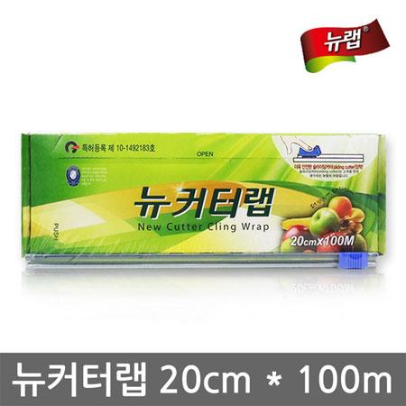 韓國 New Wrap 滑刀易切專利PE保鮮膜 20cm x 100m 保鮮膜 滑刀 廚房 保鮮