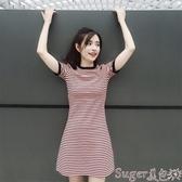 新品針織洋裝大碼女裝復古冰絲裙新款小個子甜美初戀條紋短袖針織連身裙女春夏 suger