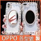 OPPO Reno5 4 pro A53 A72 Find X2 Pro Reno2Z A73 A31 A91 水晶鏡子 手機殼 水鑽殼 訂製