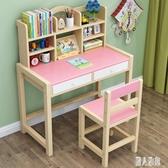 實木兒童學習桌椅套裝小學生寫字桌可升降書桌家用作業桌松木課桌CC4252『麗人雅苑』