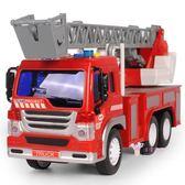 玩具車模型 會講故事的音樂雲梯119消防車救火車119滅火車模型大號兒童玩具車