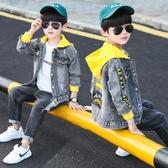 男童牛仔外套春秋2019新款兒童夾克上衣中大童潮男孩洋氣秋裝套裝  潮流小鋪