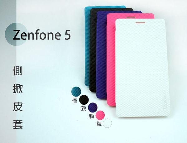【限量出清】ZenFone 5 極致側掀皮套 ASUS