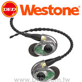 威士頓 WESTONE AM Pro 30 監聽級耳機 可換線 公司貨