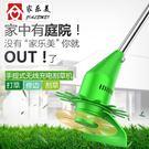 割草機家樂美 充電式電動割草機打草機鋰電小型多功能草坪機