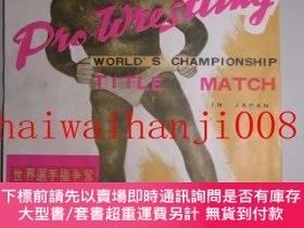 二手書博民逛書店世界選手權爭奪罕見プロ·レスリング 特集號 (Pro-Wrestling WORLD S CHAMPIONSHIP