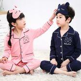 兒童睡衣女童男孩冬季小童春秋季男童小孩長袖家居服寶寶套裝