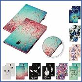 三星 Tab S4 10.5 T830 T835 N8彩繪平板套 平板皮套 平板保護套 插卡 磁扣 彩繪皮套 保護套