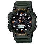 【CASIO】頂級戶外太陽能電力運動雙顯錶-綠(AQ-S810W-3A)