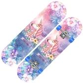抖音兒童四輪滑板4輪閃光雙翹板小學生初學者滑板車男女 麥琪精品屋