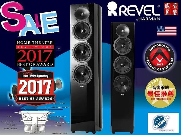 【國內外發燒音響天書六項得獎最佳推薦】美國 Revel Concerta2 F36  喇叭 #有現貨可視聽自取