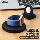 適用于蘋果手表充電器支架無線充電座iwatch5/4/3/2/1支架底配件快速出貨
