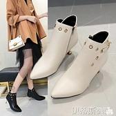 細跟短靴 鉚釘小跟短靴女中跟高跟鞋2021秋冬新款女靴馬丁靴尖頭細跟裸靴女 伊蒂斯