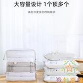 整理衣物立體收納袋真空袋壓縮袋免抽氣棉被子【奇妙商鋪】
