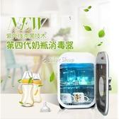 yeaspring寶寶奶瓶消毒器帶烘干嬰兒消毒鍋紫外線消毒器保潔柜 交換禮物 YXS