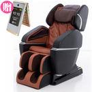 送iNO 4G智慧小摺機★超贈點5倍送★SevenStar七星級 Dr.Luxury深身感全方位零重力按摩椅