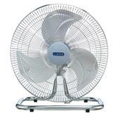 [奇奇文具] 【華冠 電風扇】FT-187 18吋鋁葉工業扇/立扇/風扇