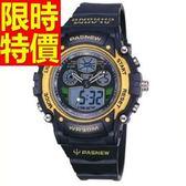 運動手錶-防水精選戶外電子錶4色61ab2[時尚巴黎]