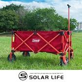 Coleman 四輪拖車 CM-21989.露營推車 野餐折疊拉車 大輪徑越野型 置物手推車 收納裝備車