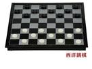 磁性國際象棋折疊棋盤西洋跳棋