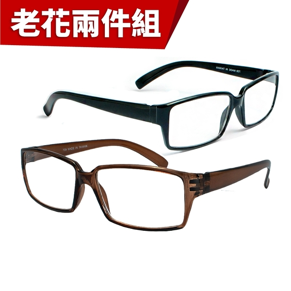 【KEL MODE 老花眼鏡】台灣製造 超輕量時尚中性款-方框(#739咖+黑)