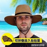 遮陽帽男夏季可折疊帽子男潮太陽帽 牛仔帽大檐草帽男 戶外防曬帽 【優樂美】