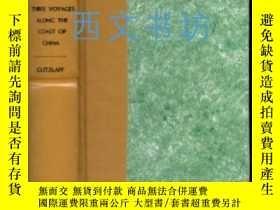 二手書博民逛書店【罕見】Journal of Three Voyages alo
