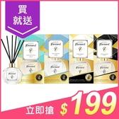 花仙子 香水室內擴香(120ml) 款式可選【小三美日】香竹/芳香劑