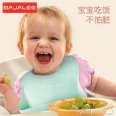 寶寶吃飯硅膠圍兜嬰兒童立體防水飯兜喂食圍嘴超軟小孩口水兜免洗 免運