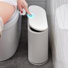 北歐垃圾桶 家用客廳臥室按壓式 廚房 衛生間 分類 垃圾桶 大號有蓋紙簍  降價兩天
