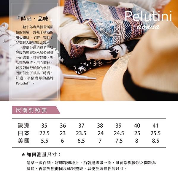 【Pelutini】donna時尚彈性編織休閒運動鞋  咖啡(8455W-COG)